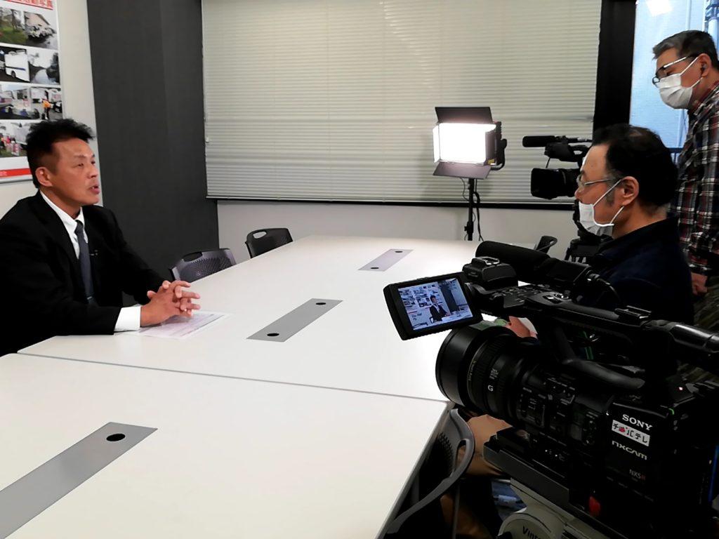 千葉テレビ「ビジネススタイル」に出演しました