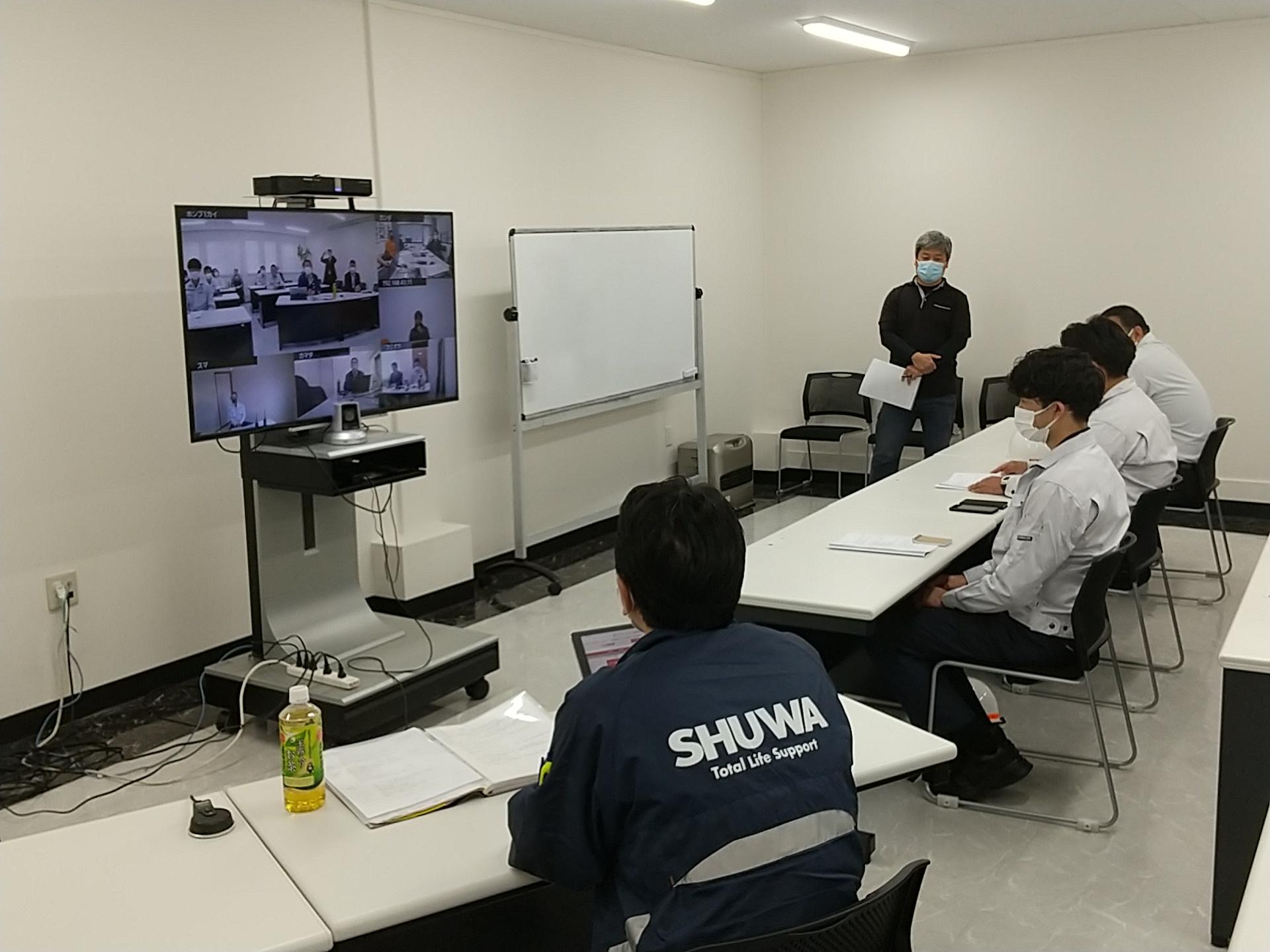 シューワグループ合同BCP訓練